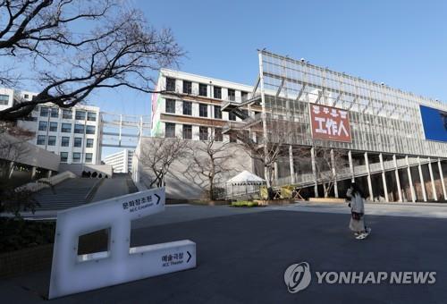 아시아문화전당·광주 동명동 상인들 상생 협약 연장