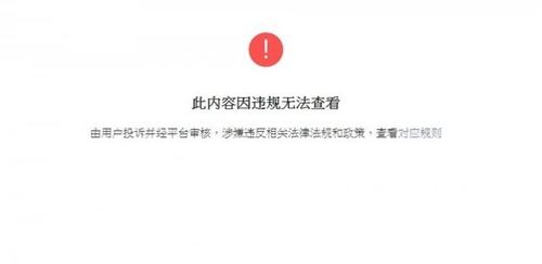 홍콩보안법 비판 글 올린 영국, 2시간 만에 삭제한 중국