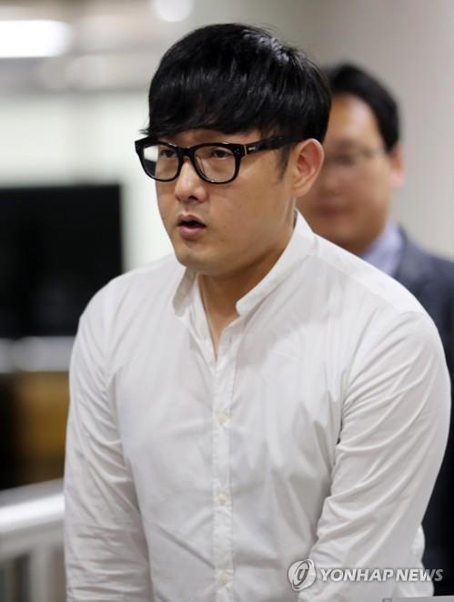 'MB아들 마약' 주장 박헌영 전 K스포츠재단 과장, 2심서 집유