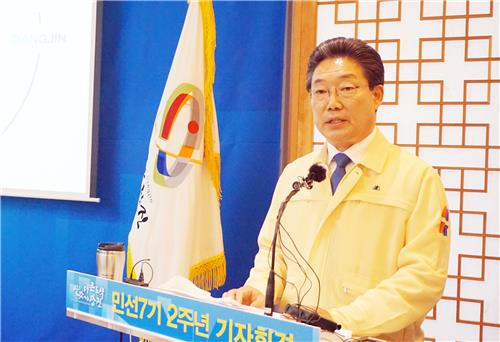 """김홍장 당진시장 """"융복합 에너지 육성으로 포스트 코로나 대응"""""""