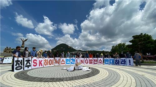 SK하이닉스 LNG발전소 조건부동의…충북 시민·환경단체 반발
