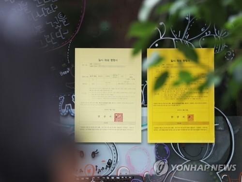 """""""보고의무 소홀""""…안산 식중독 유치원에 과태료 추가 부과"""