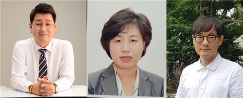 울산시 정무특보→정무수석 변경, 김태선 전 청와대 행정관 임명