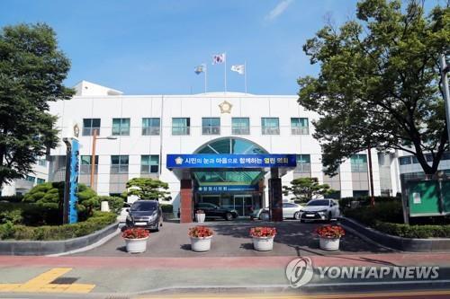 창원시의회 민주당 또 '자중지란'…통합당에 의장단 헌납