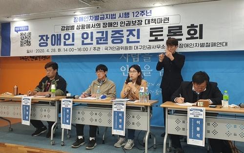 """""""대구·경북 인권침해 절반이 교도소·구치소서 발생"""""""