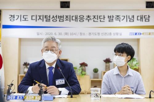 """이재명 """"디지털 성범죄 예방·감시에 재정·인력 총동원"""""""