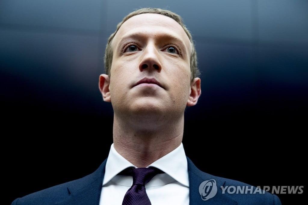 하루새 8조원 날린 저커버그…페이스북 `보이콧` 비상