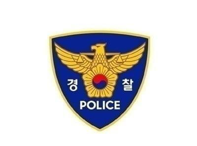경찰, 집단 식중독 발생 안산 유치원 압수수색
