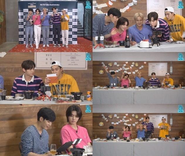 네이버 V LIVE '뉴이스트의 8팔한 회식' 방송 화면. /사진제공=플레디스 엔터테인먼트