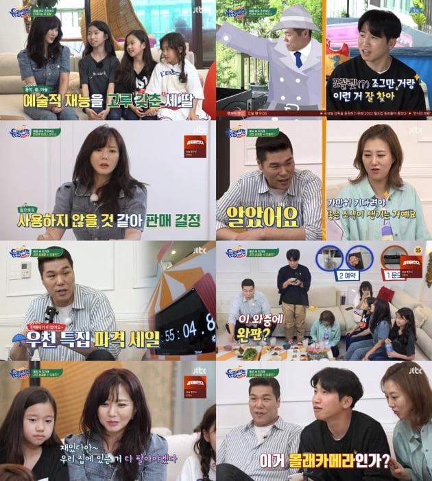 '유랑마켓' / 사진=JTBC 제공