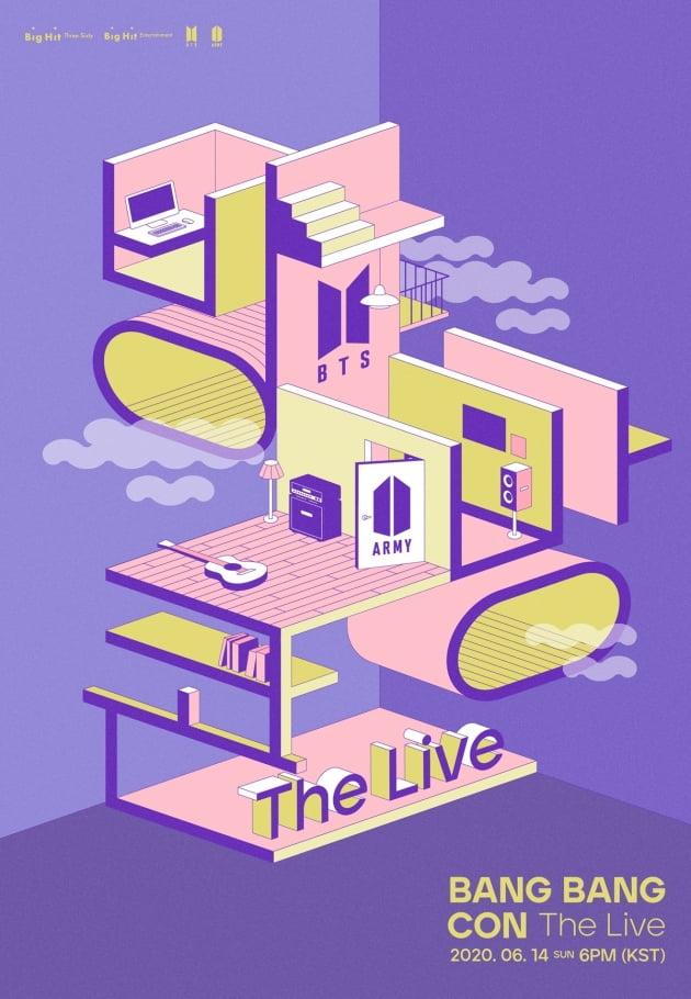 그룹 방탄소년단의 '방방콘 The Live' / 사진제공=빅히트엔터테인먼트