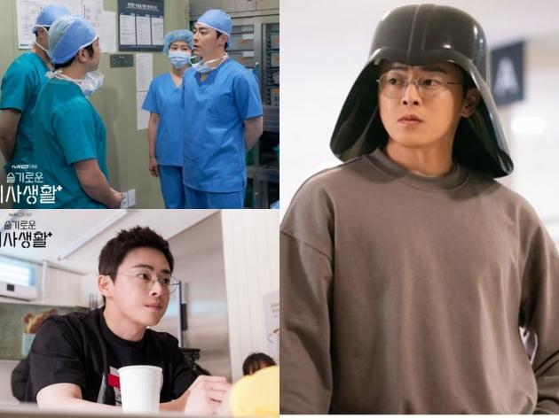 '슬기로운 의사생활' 현장 포토.  /사진제공=tvN