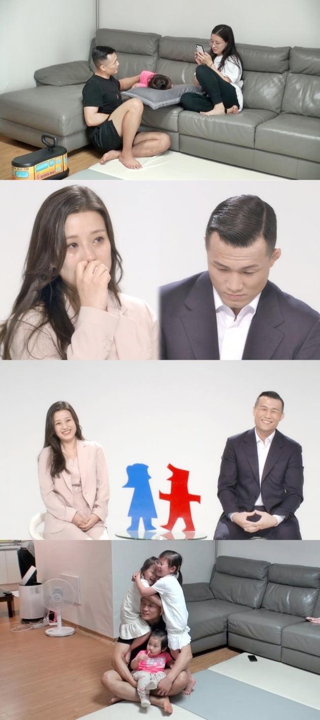 '너는 내 운명' 예고/ 사진=SBS 제공