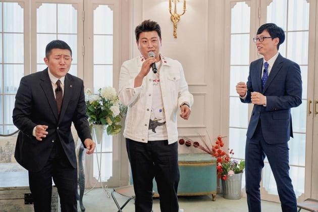 조세호(왼쪽부터), 김호중, 유재석 /사진= '유 퀴즈 온 더 블록' 인스타그램