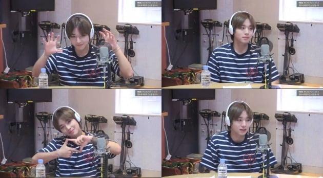 사진= MBC FM4U '정오의 희망곡 김신영입니다' 캡처.