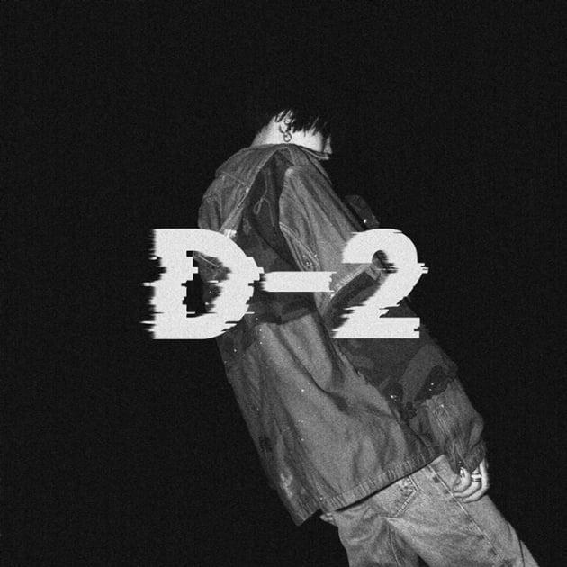 어거스트 디 두 번째 믹스테이프 'D-2'./ 사진제공=빅히트 엔터테인먼트