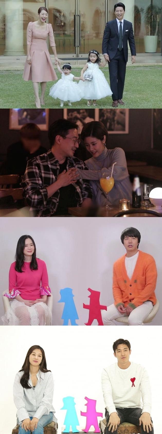 '동상이몽2' 3주년 특집 / 사진 = SBS 제공