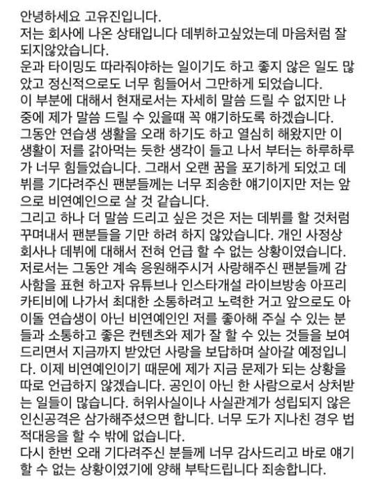 고유진/사진=고유진 인스타그램