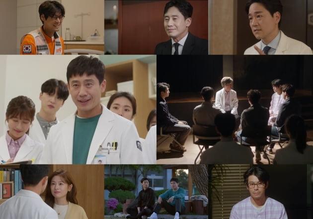 '영혼수선공' 17~18회/ 사진=KBS2 제공