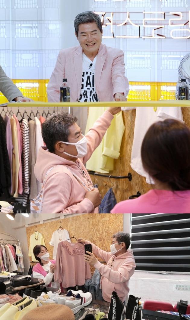 '신상출시 편스토랑'/ 사진=KBS2 제공