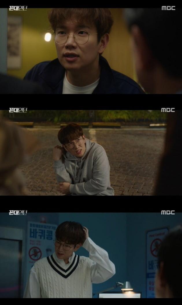 '꼰대인턴' 장성규./사진제공=MBC