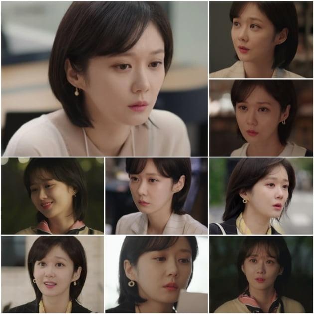 '오 마이 베이비' 장나라 / 사진 = tvN 영상 캡처