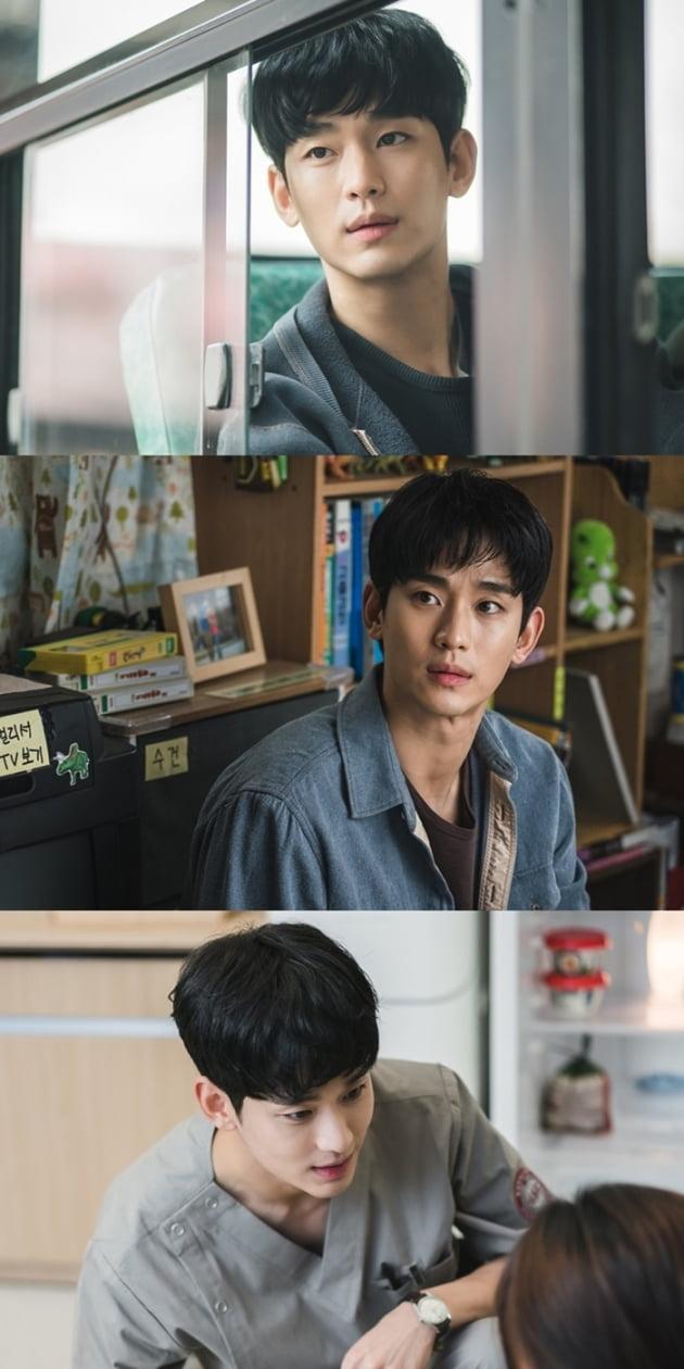 '사이코지만 괜찮아' 김수현 / 사진 = tvN 제공