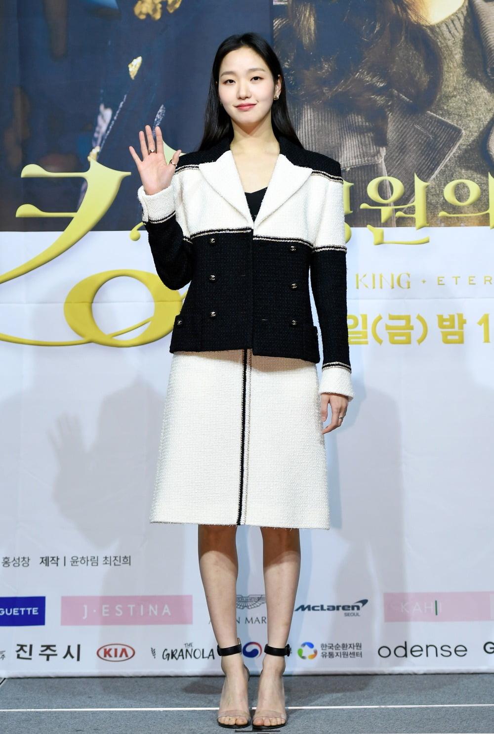 배우 김고은./사진제공=SBS