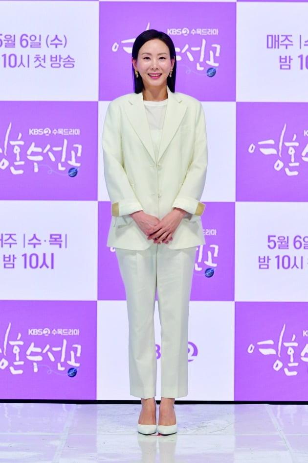 배우 박예진./사진제공=KBS2