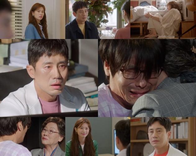 '영혼수선공' 19~20회/ 사진=KBS2 제공