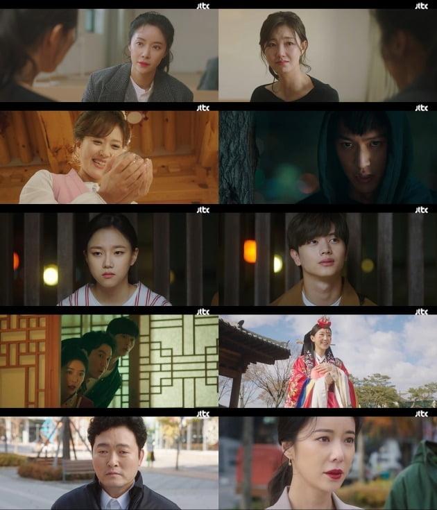 사진 =JTBC '쌍갑포차' 방송 화면.