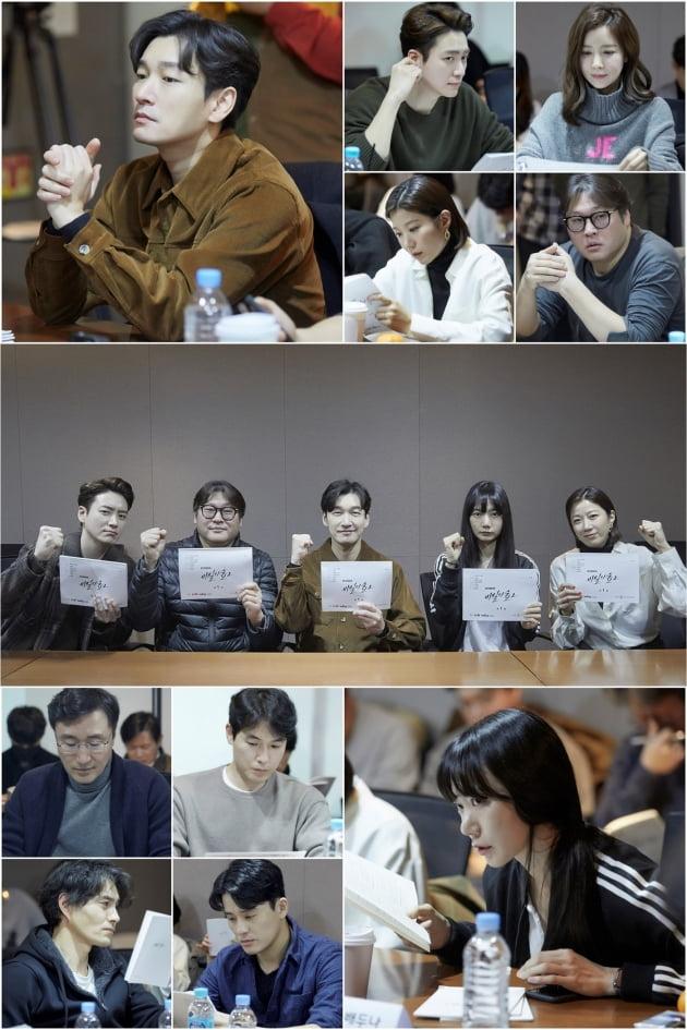 '비밀의 숲 2' 대본 연습현장/ 사진=tvN 제공