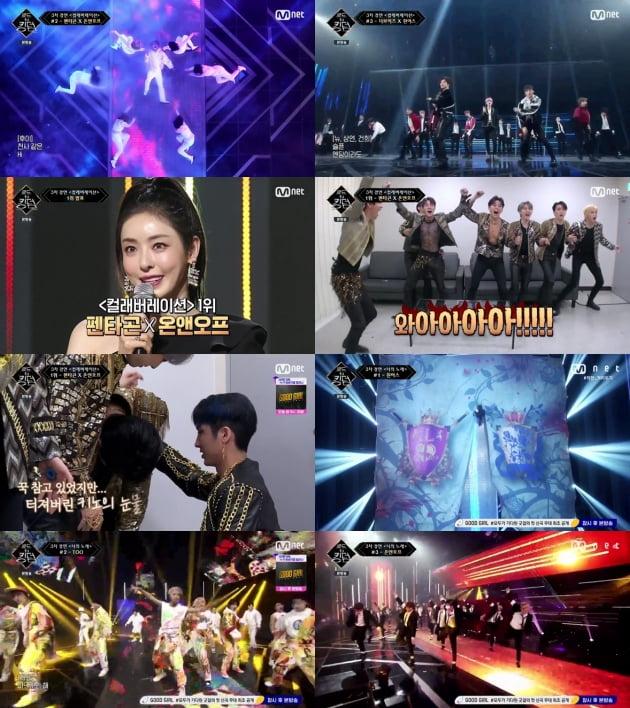 '로드투킹덤' 6회/ 사진=Mnet 제공
