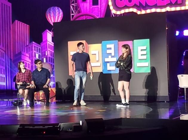 '개그콘서트' 마지막 리허설 /사진=KBS2 제공