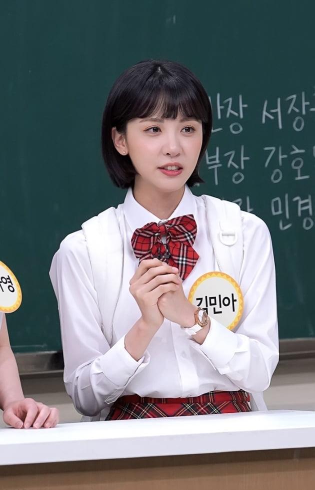 '아는 형님' 김민아 / 사진 = JTBC 제공