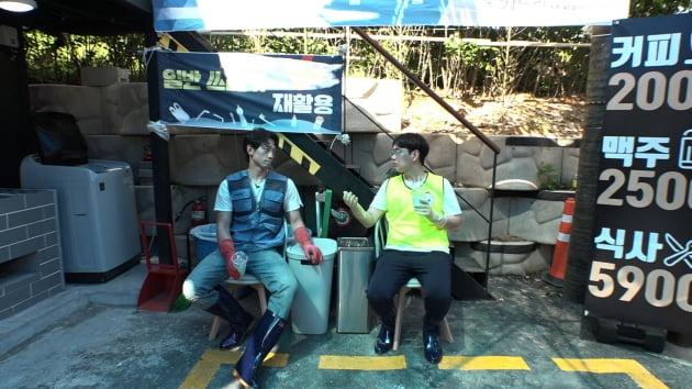 '워크맨' 출연한 비(왼쪽)/ 사진=스튜디오 룰루랄라
