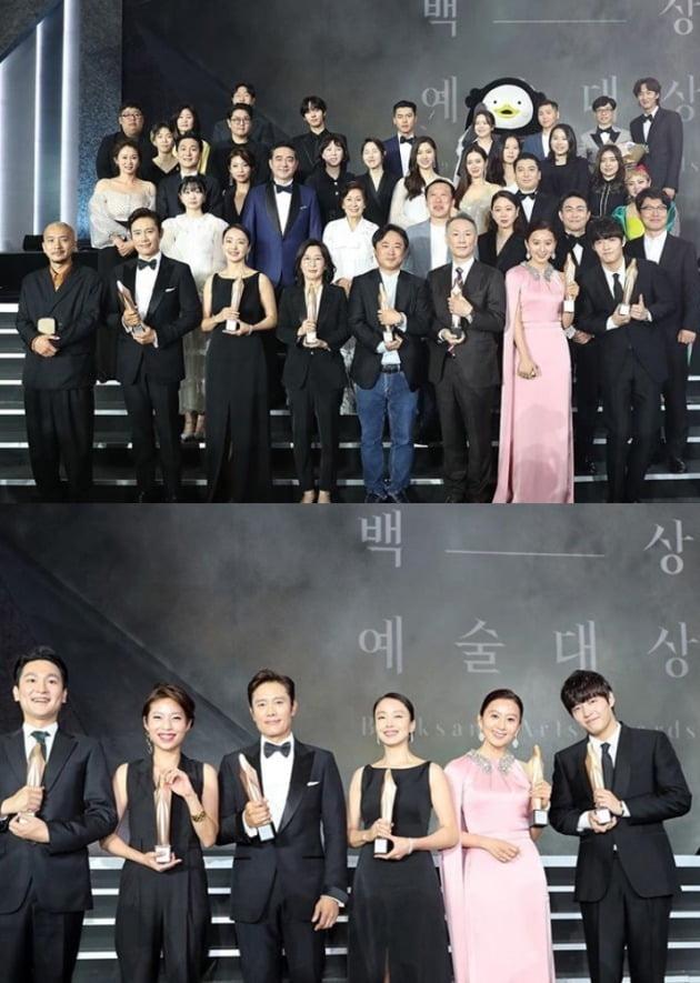 2020 백상예술대상 수상자들 /사진=인스타그램