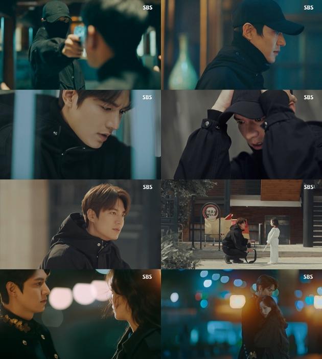 SBS '더 킹 : 영원의 군주' 방송화면