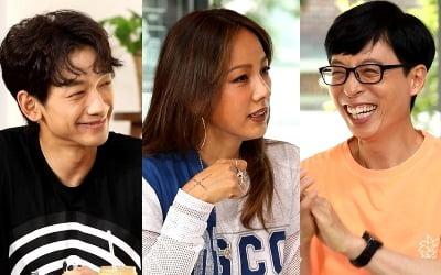 유재석·이효리·비, 데뷔 임박
