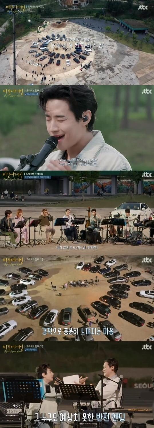 '비긴어게인 코리아' /사진=JTBC 방송화면 캡처