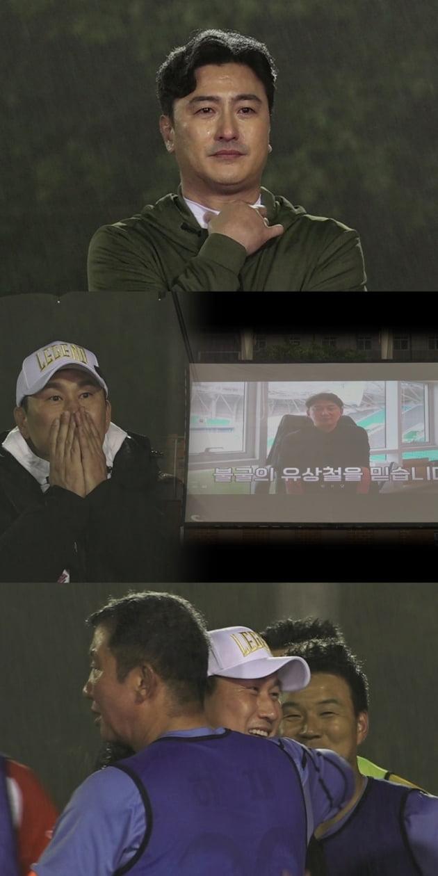 '뭉쳐야 찬다' / 사진 = JTBC 영상 캡처