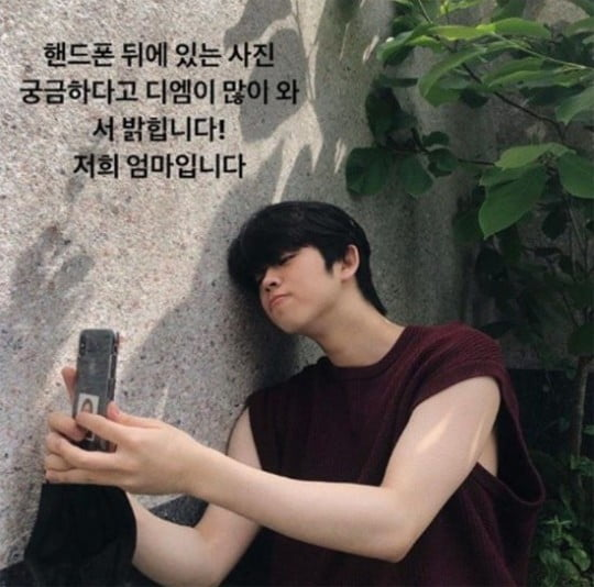 '김구라 아들' 그리, 엄마 향한 애정 /사진=SNS
