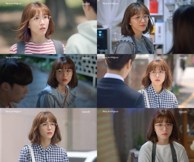 '한 번 다녀왔습니다' 이초희./사진제공=KBS2