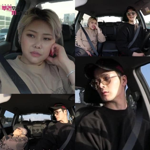 '부럽지' 치타 남연우 / 사진 = MBC 제공