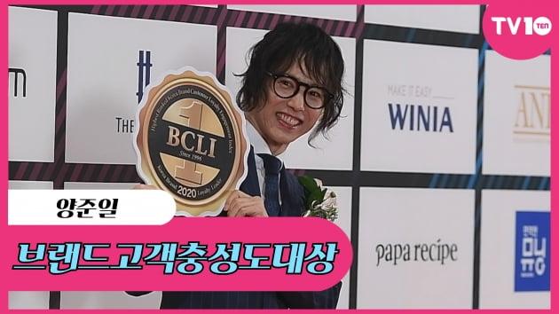 [TV텐] '브랜드고객충성도대상' 양준일, '탑골지디의 꿀미소'