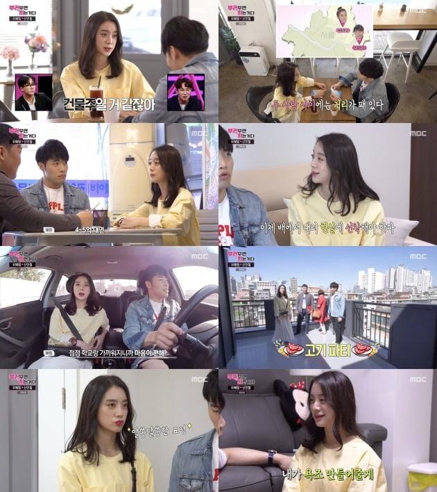 '부럽지'에서 혜림-신민철이 신혼집 구하는 모습이 공개됐다. / 사진=MBC '부럽지' 캡처