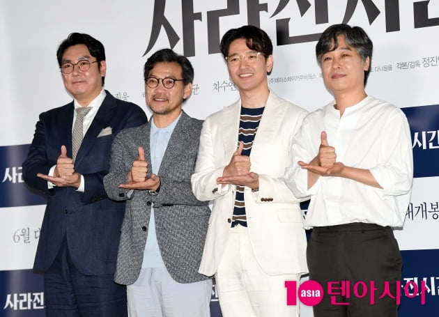 [TEN 포토] 조진웅-정진영 감독-배수빈-정해균 '매력이 많은 영화 '사라진 시간''