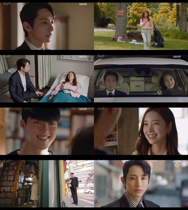 사진= KBS2 '본 어게인' 방송 화면.