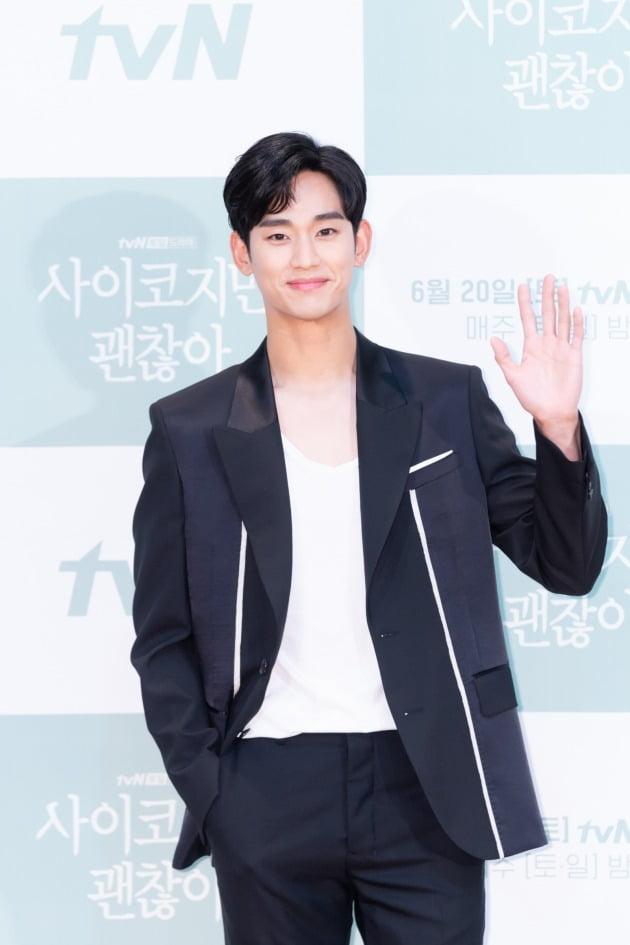 배우 김수현./사진제공=tvN