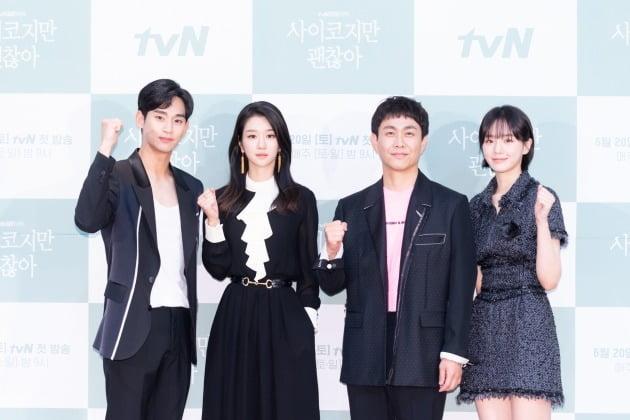 배우 김수현. 서예지, 오정세, 박규영./사진제공=tvN